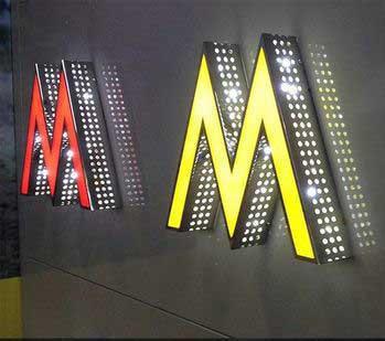 Işıklı Dekoratif Kutu harf örnekleri